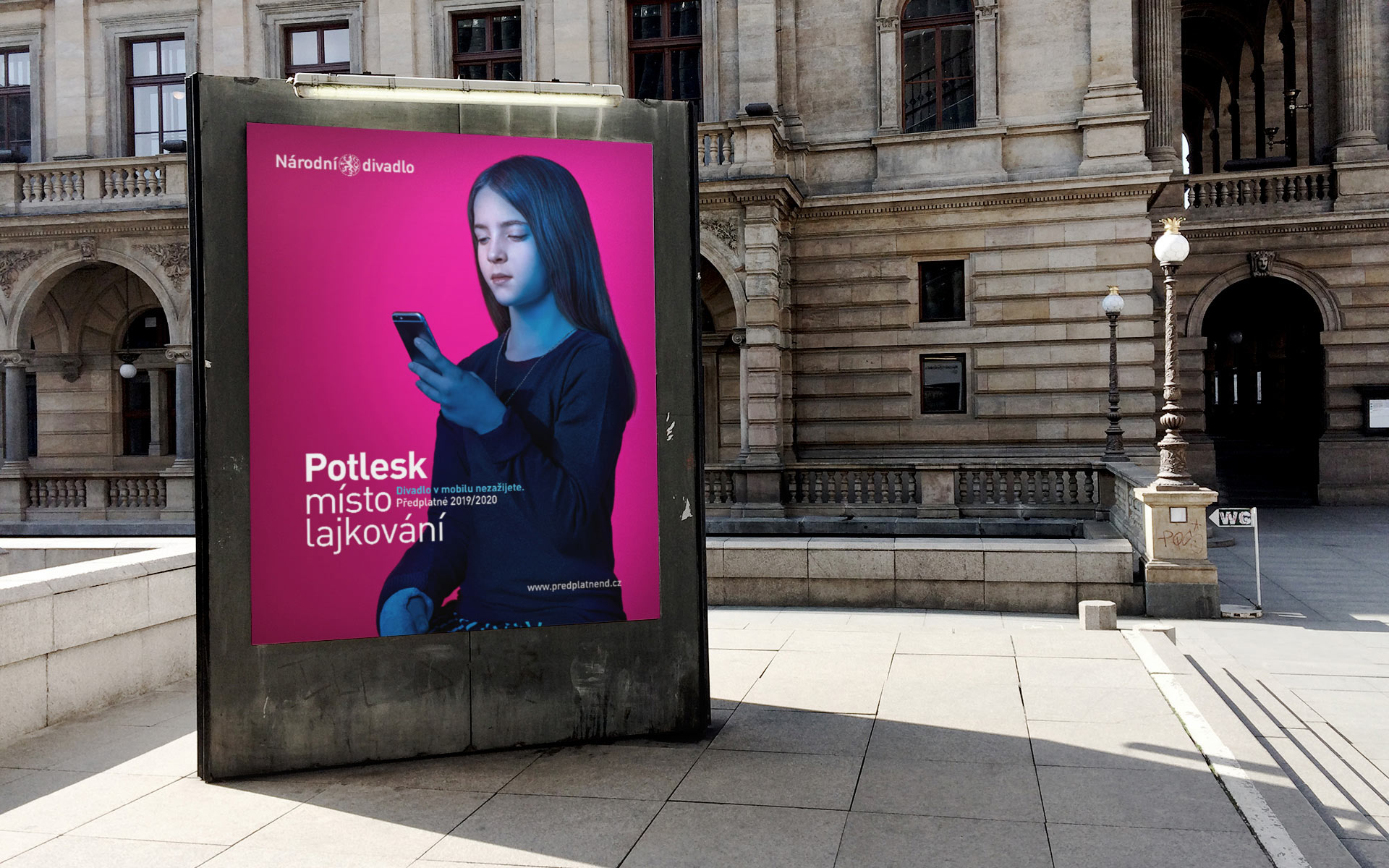 NationalTheatre-Campaign-Posters-2