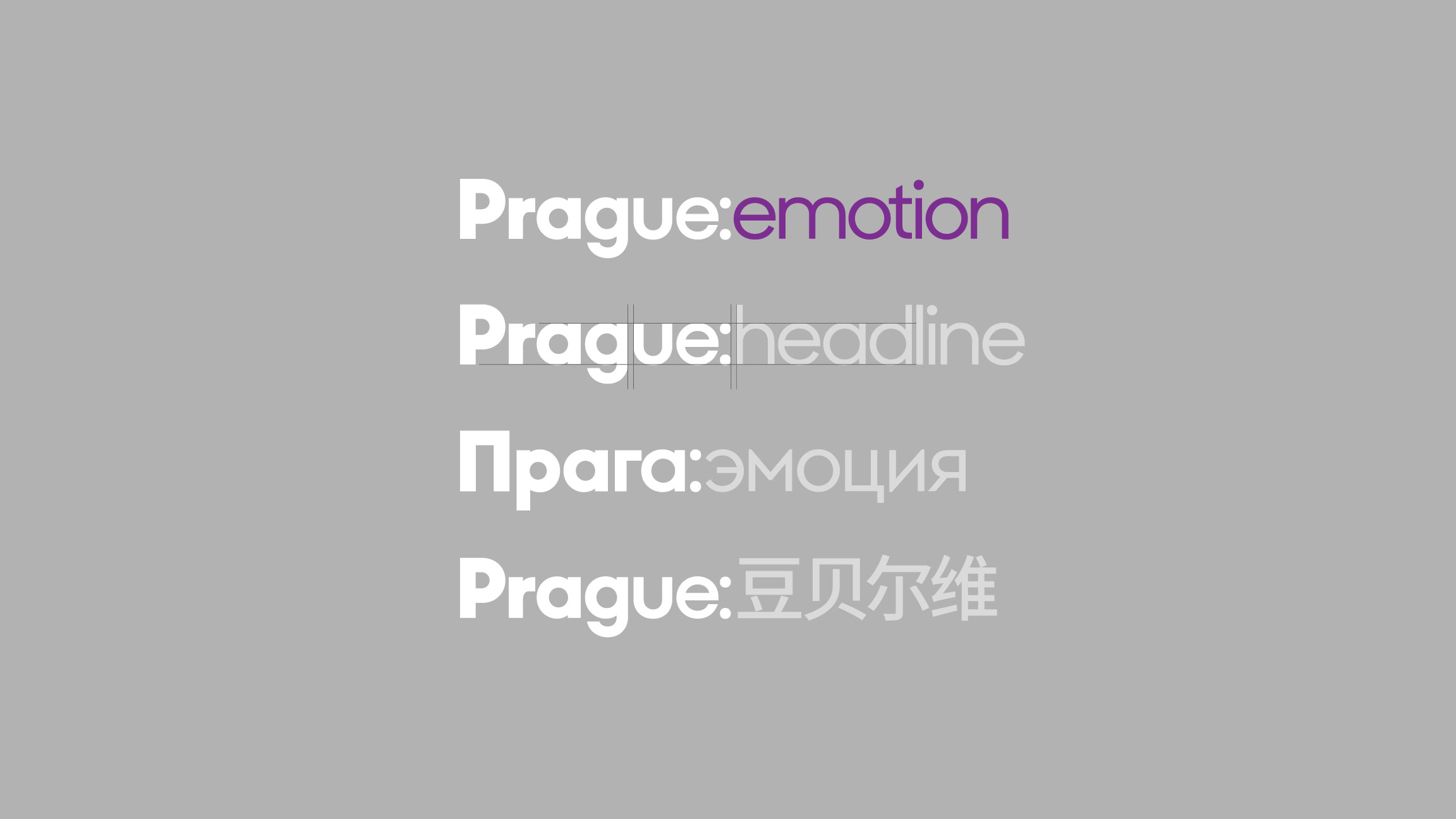 Prague-CaseStudy_Intro-02